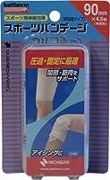 ニチバン バトルウィン スポーツバンテージ SPB90F 90mm×4.5m 1巻入【3個セット】