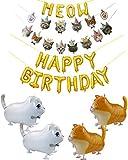 Decoraciones para fiestas de gatos, pancarta con cara de gato, pancartas de globos de FELIZ CUMPLEAÑOS y MEOW, 4 globos de gatos que caminan para mascotas, fiesta de cumpleaños de gatos para niños