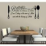 zbsw Islamic Wall Art Sticker Bismillah Eating Dua Calligraphy Vinyl Decals Murals Dining Room Kitchen Wall Decoration Wallpaper 9742Cm