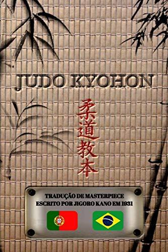 JUDO KYOHON (português)