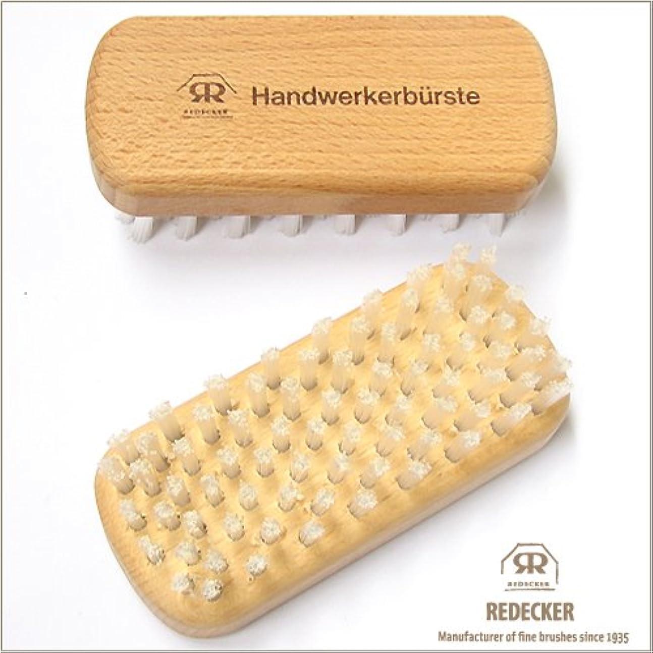 アミューズメント航空便品種[REDECKER/レデッカー]クラフトマン手洗いブラシ(Extra Hard)