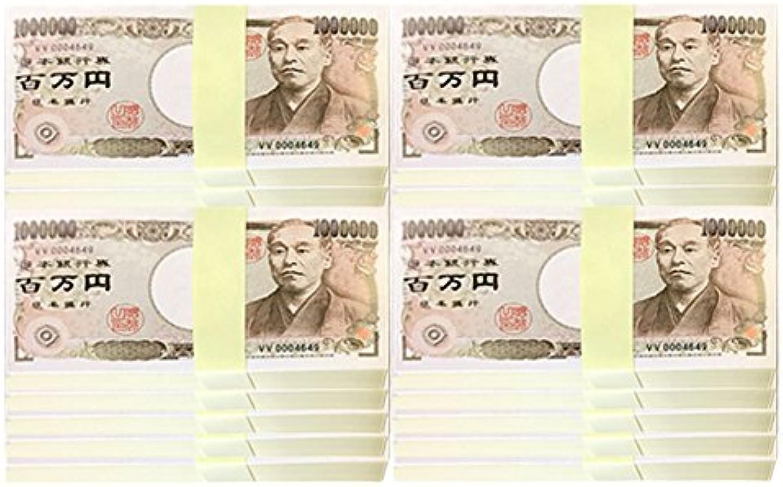 20 bunch set one million yen bill notepad [ 1,000,000 goods] new United Jays price cut (japan import)