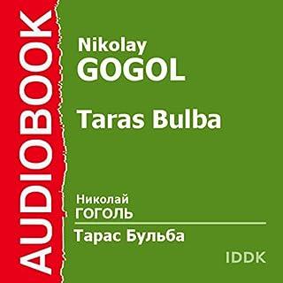 Taras Bulba [Russian Edition] Titelbild