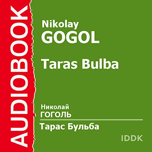 Taras Bulba [Russian Edition] cover art