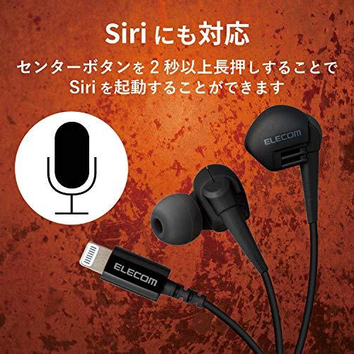 エレコムLightinigイヤホンiPhone10.0mmドライバーAPPLE認証品マイク付きGrandBassGB10ブラックEHP-LGB10MBK