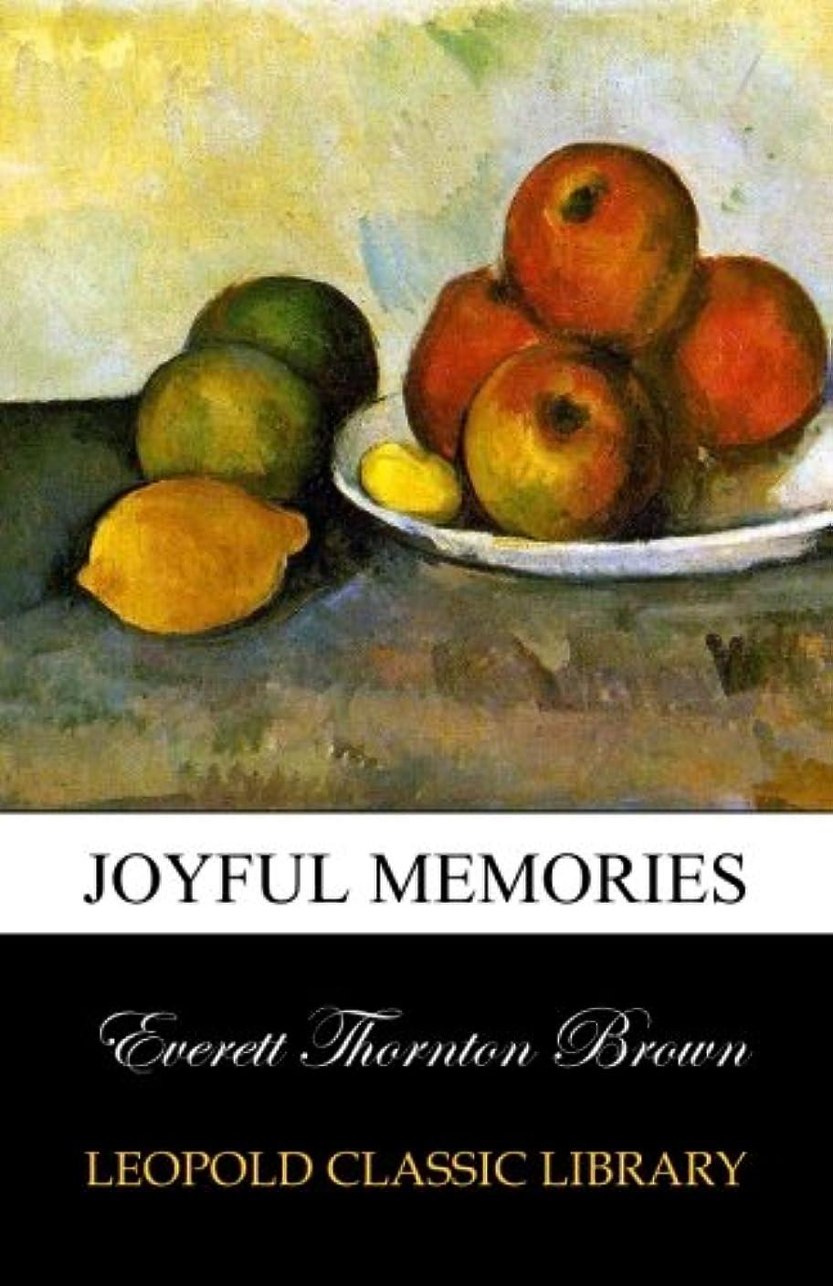 年金ケージ証明Joyful Memories