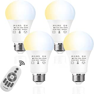 LED電球 4個セット タイマー機能付き リモコン9W 調光調色( 昼光色 昼白色 電球色)80W白熱電球形相当,テーブルランプ、天井シャンデリアに最適,常夜灯 広配光タイプ 省エネ