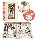 ソウルイーターノット! NOT.6【DVD】[DVD]