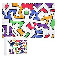 500/1000ピース 木製パズル Puzzle キースへリング 壁飾り ジグソーパズル スジグソーパズル パズル絵画 知育玩具 Jigsaw インテリア ウォールアート 壁の装飾 プレゼント コレクション 親子ゲーム おもちゃ 収納ケース付き TOYS