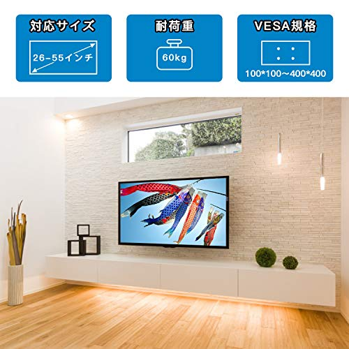 PERLESMITH『テレビ壁掛け金具(PSMT2)』
