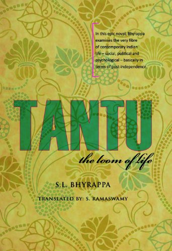 Tantu: The Loom Of Life