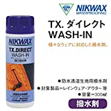 NIKWAX / ニクワックス TX.DIRECT WASH IN ダイレクト ウォッシュイン 強力撥水剤 防水 スノーボードウェア ウエア