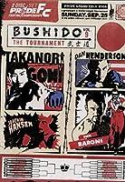 Pride Fc: Bushido 9 [DVD]