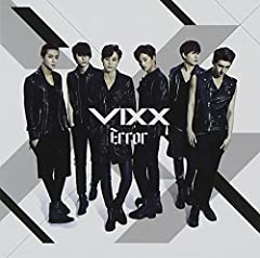 Error -Japanese Ver.-
