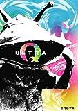 『総天然色ウルトラQ』 Blu-ray BOX Ⅱ(最終巻)