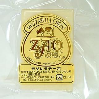 蔵王モザレラチーズ100g