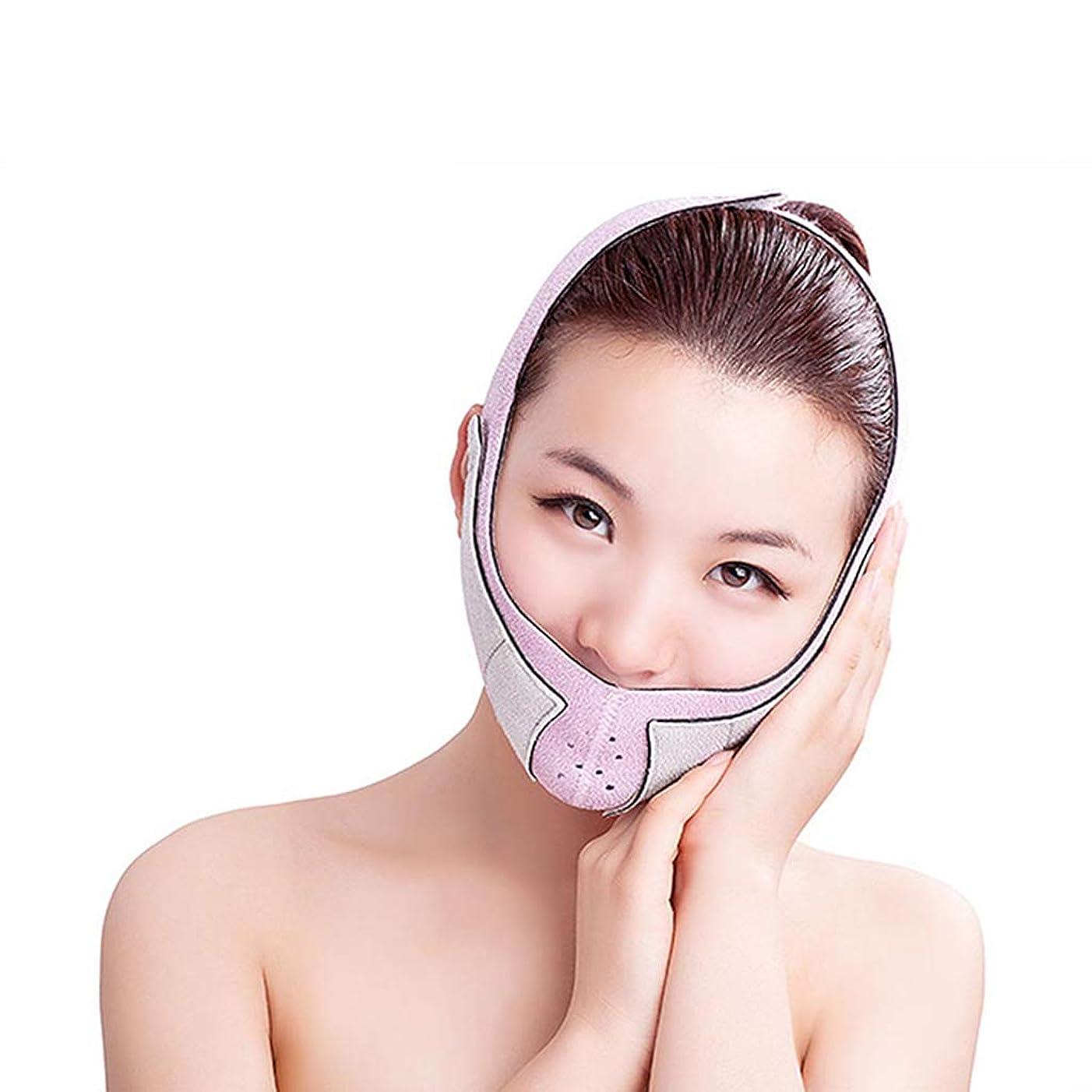 研磨ぜいたくピラミッド減量マスク頬の皮膚会社顎顔リフトマスクマイクロリカバリー固定包帯