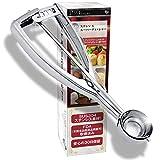 アイスクリームディッシャー サイズは12種類 オールステンレス素材 スプーン スクープ すくうやつ 業務用 KITCHEN HOME (#28(10cc))