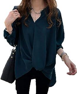 [1/2style (ニブンノイチスタイル)] 立ち襟 ハイ ネック 白 紺 グリーン 長袖 プルオーバー シャツ ブラウス レディース