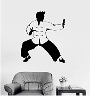 Wangjru Vinyl Wall Decal Kung Fu Fighter Oriental Martial Arts Karate Stickers Home Living Room Fashion Decoration Martial...