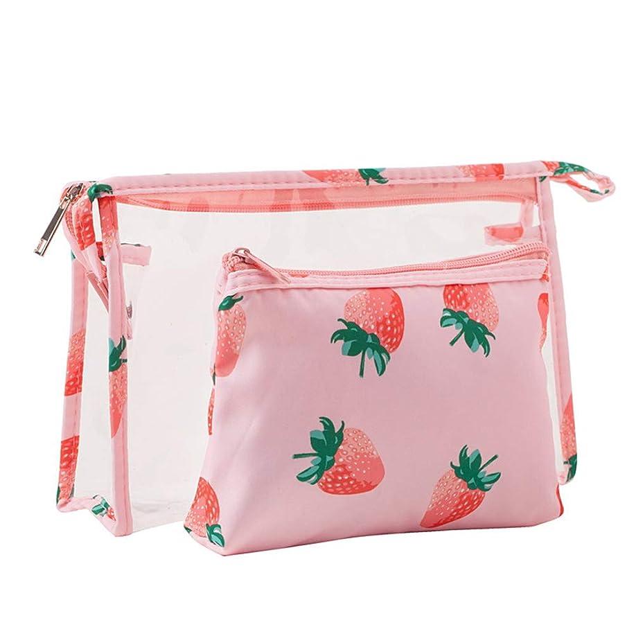 瞑想するオークション良い2 in 1透明化粧品バッグトラベル化粧品バッグペンシルケース化粧品洗浄バッグ