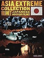 ASIA EXTREME 2: JAPANESE HORROR FILMS