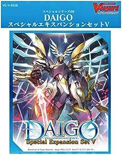 カードファイト!! ヴァンガード スペシャルシリーズ第8弾 DAIGO スペシャルエキスパンションセットV VG-V-SS08
