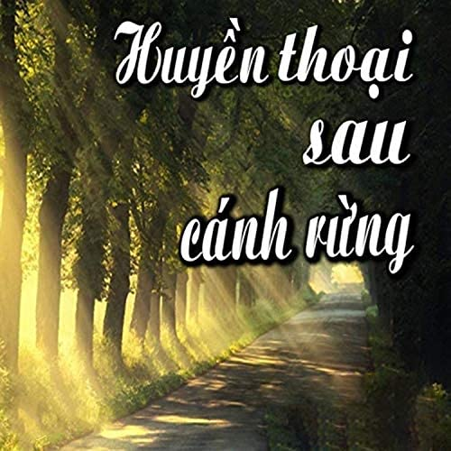 Thúy Lan & Thùy Dung