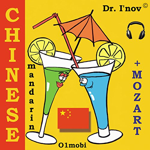 Chinese audiobook cover art