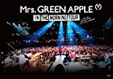 In the Morning Tour - LIVE at TOKYO DOME C...[DVD]