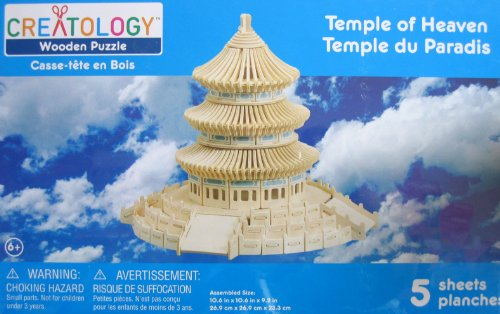 Creatology Wooden Puzzle: Temple of Heaven 3-D Wood Puzzle