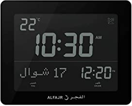 AlFajr Azan Clock CF-19 Black- Automatic Athan Five Times in 5 Different Voices - Simplified Manual for USA Cities (Zoon)...