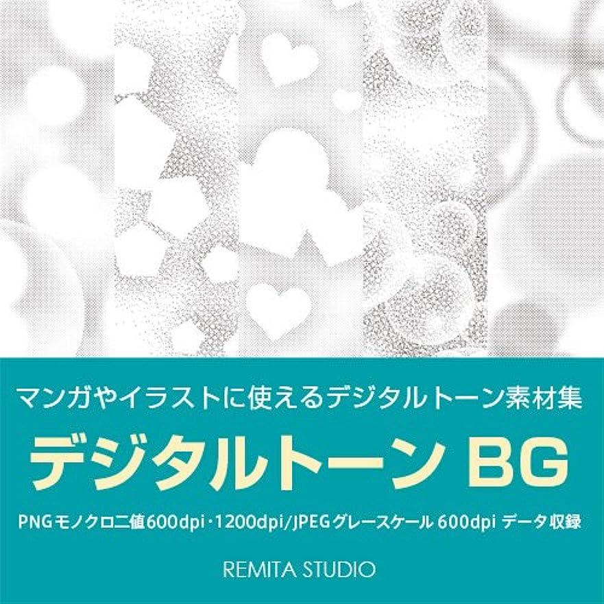 トチの実の木砦消毒するデジタルトーンBG PNG/JPEGデータ収録 DVD-ROM BG001