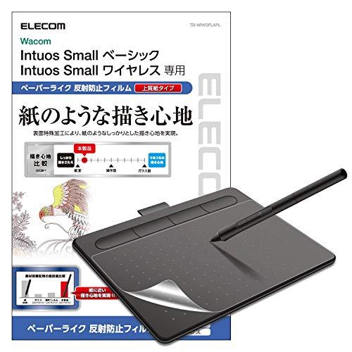エレコム ワコム 液タブ 液晶ペンタブレット Wacom Intuos Small ベーシック ワイヤレス フィルム ペーパーライク 上質紙 反射防止 TB-WIWSFLAPL