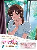 アマガミSS+ plus 2 桜井梨穂子 【Blu-ray】[Blu-ray/ブルーレイ]