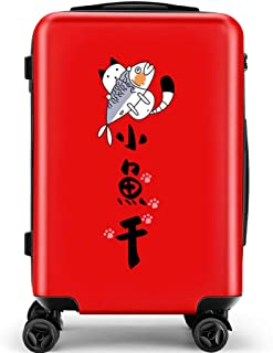 YCYHMY Luggage Code Box Lightweight ABS Hard Shell 4 Wheel Trolley case Suitcase red 24 inch
