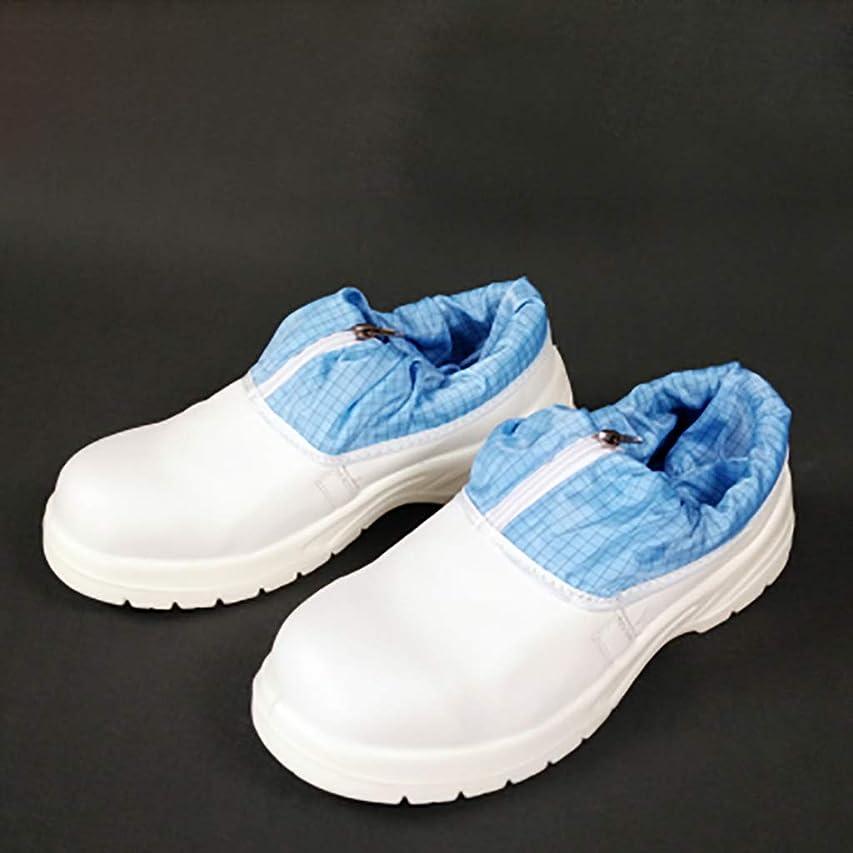 プランター奨学金特権作業靴 作業靴作業靴カバー防水滑り止めレディースメンズブーツ帯電防止安全靴保護カバーPUソフトつま先スリップ耐摩耗性スチールつま先キャップアンチスマッシュ安全靴 安全靴 (色 : 青, サイズ さいず : 38)
