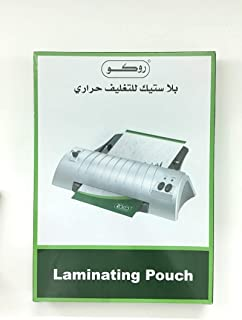Roco Thermal Laminating Pouch, A4