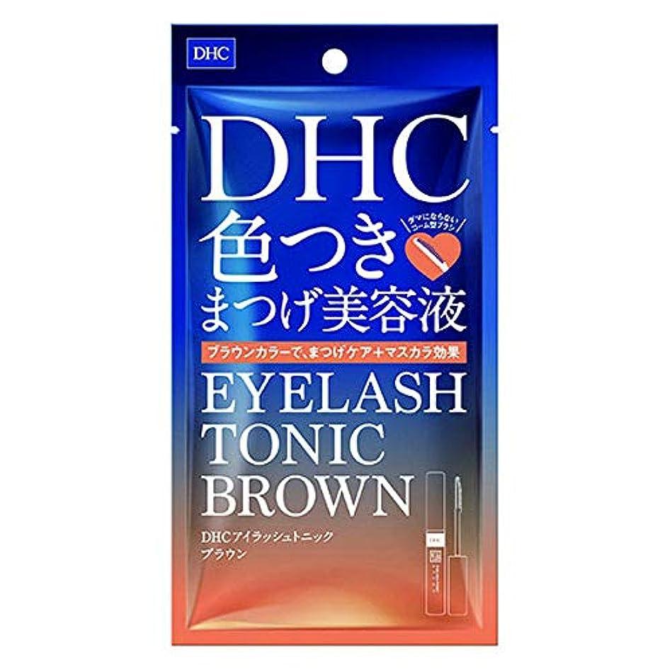 うめき声ピアノハーブDHC アイラッシュトニック ブラウン 6g 色つきまつげ美容液
