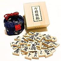 天童将棋駒 楓(かえで)中彫将棋駒と鈴花堂オリジナル駒袋