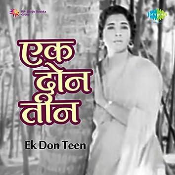 Ek Don Teen (Original Motion Picture Soundtrack)