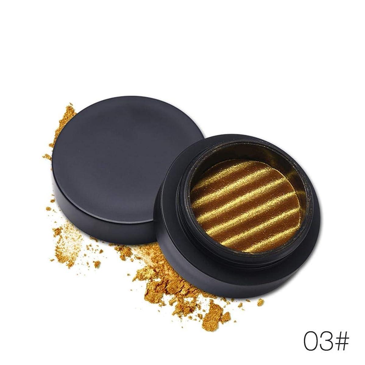 アイシャドウ、モノクロ3Dアイシャドウパレット モノクロのきらめくアイシャドウクリーム メイクアップメタリックシャイニーアイアイシャドウ防水グリッターアイシャドウ