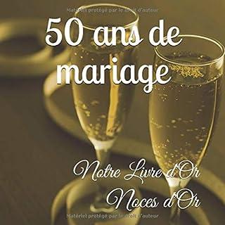 Amazonfr Cadeau Anniversaire De Mariage 50 Ans
