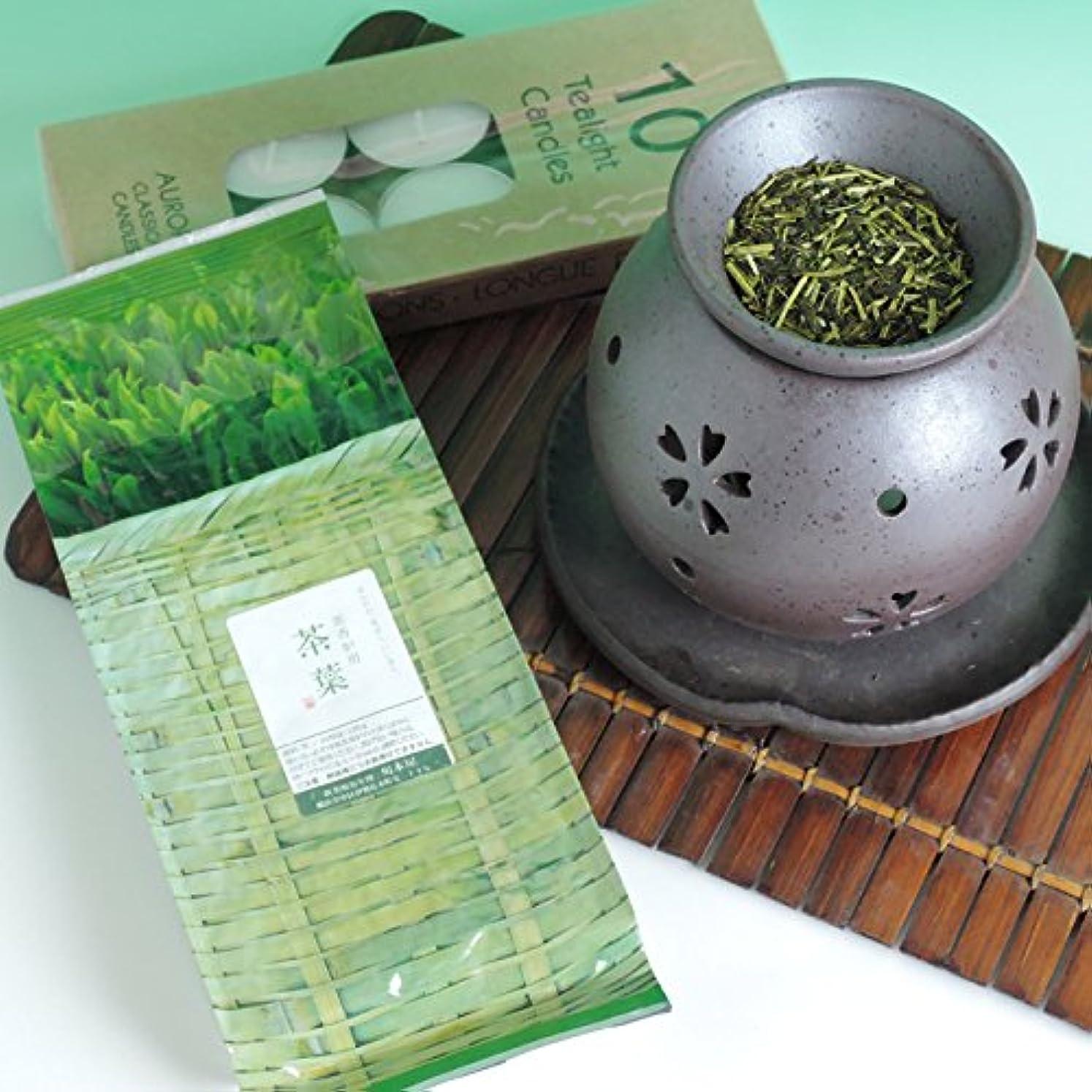 ネックレット話をするスライム茶香炉 盛正作 ローソク 茶香炉専用 茶葉 セット 川本屋茶舗