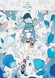 【Amazon.co.jp限定】101 / 夜光 (初回生産限定盤) (メガジャケ付)