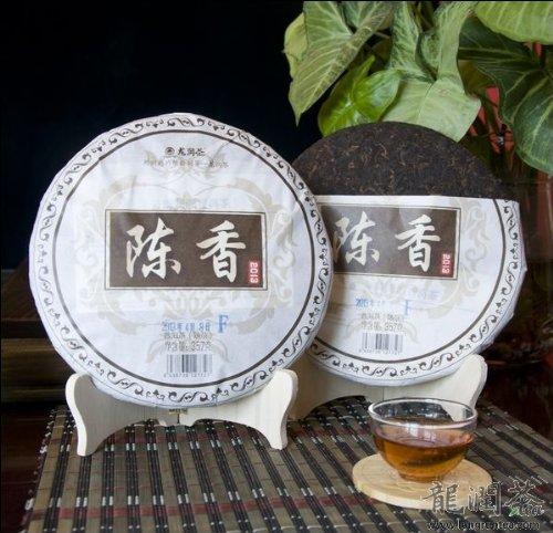 Yunnan Longrun 4 Years Aged Pu-erh 2013 Cake Year Sale SALE% OFF -Chenxiang Tea Lowest price challenge