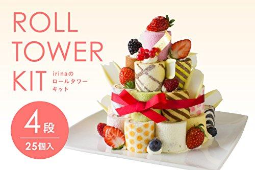 irinaイリナロールタワー25種通販用キット(ロールタワー4段(25個入り))