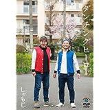ダンチングヒーロー [DVD]