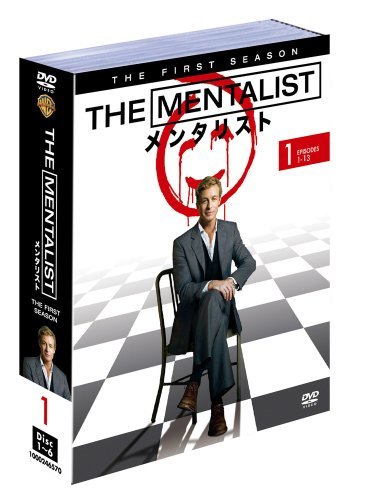 THE MENTALIST/メンタリスト 1stシーズン 前半セット(1~13話・6枚組) [DVD]