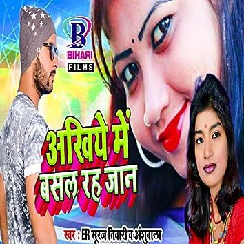 Ankhiye Mein Basal Raha Jaan - Single